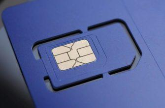Экономит деньги на покупку новых сим-карт