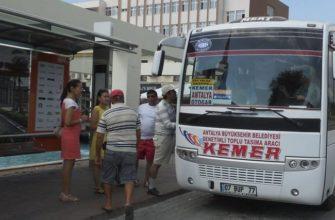 Можно доехать до Белека из Анталии, воспользовавшись городскими автобусами