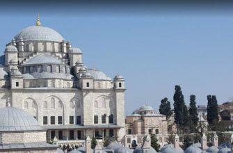 Мечеть со стороны