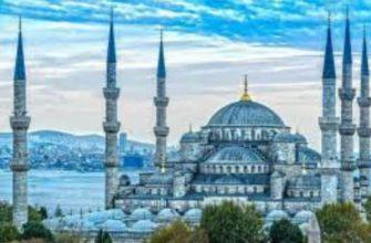 Находясь на азиатской стороне Стамбула