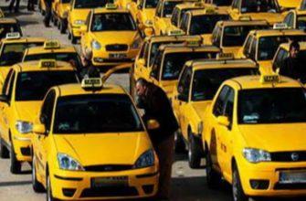 улица много такси